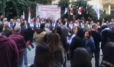الحزب السوري نفذ اعتصاما شعبيا بطرابلس دعما للقدس وتنديدا بقرار ترامب