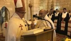المطران بو جودة في قداس الشكر للخوراسقف مخائيل: أحمّلك اليوم صليبا إضافيا