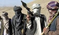 """حركة """"طالبان"""" الأفغانية عيّنت مفاوضا جديدا للمحادثات مع الأميركيين"""