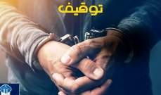 شعبة المعلومات أوقفت 23 شخصا من الجنسية السورية بالصويري لدخولهم لبنان خلسة