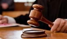 صوان أصدر 9 قرارات إتهامية بجرائم إرهابية وقتل ومحاولة قتل وتزوير