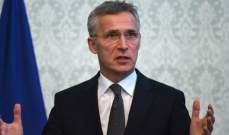 ستولتنبرغ: أدعو روسيا للالتزام بمعاهدة القوى النووية ولا نريد حربا باردة جديدة