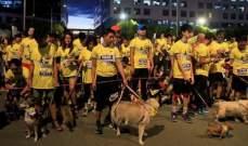 سباق للكلاب في مانيلا لجمع التبرعات