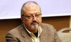 """""""ديلي ميل"""":أقطاب بالتجارة والإعلام انسحبوا من مؤتمر إستثماري في السعودية عقب اختفاء خاشقجي"""