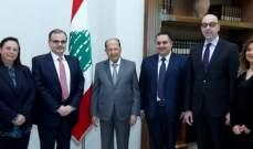 عون التقى وفد الجمعية اللبنانية للامراض المعدية والجرثومية