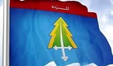 مصدر بالمردة للشرق الأوسط: باسيل يصر على الحصول على الثلث المعطل لمواجهة باقي القوى المسيحية
