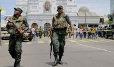 AFP: اعتداء على فندق رابع أحبط يوم الهجمات الأحد الماضي في سريلانكا