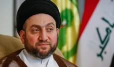 """رئيس تحالف """"الإصلاح والإعمار"""" العراقي حذّر من المخططات لتغيير تركيبة القدس"""