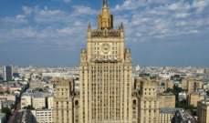 خارجية روسيا: نعتزم استخدام حقنا بالمراقبة الدولية على انتخابات أوكرانيا