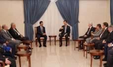 الأسد: المشاكل التي تعاني منها الدول العربية واحدة لكن تختلف بالأشكال