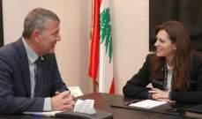 لازاريني التقى الصفدي وأكد حرص المجتمع الدولي على الاستقرار في لبنان