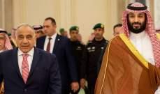 رئيس الوزراء العراقي يزور قطر والكويت للوساطة في الأزمة بين واشنطن وطهران