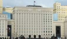 الدفاع الروسية: نحو 400 من مسلحي