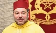ملك المغرب خلال استقباله البابا فرنسيس: التعاون بين الشعوب أساس محاربة التطرف