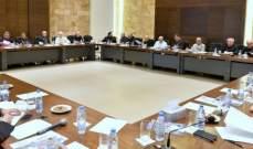 بدء اجتماع مجلس المطارنة الموارنة في بكركي