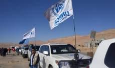 الأمم المتحدة: النازحون في مخيم الركبان تلقوا مساعدات للمرة الأولى منذ 10 أشهر