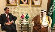 وزيرا الخارجية السعودي والبريطاني ناقشا حقوق الإنسان بالسعودية