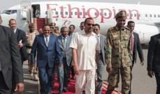 رئيس الوزراء الأثيوبي يدعو الى انتقال ديمقراطي سريع في السودان