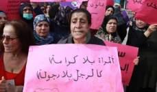 """مسيرة لحملة """"جنسيتي كرامتي"""" بمناسبة شهر المرأة وعيد الأم في بيروت"""