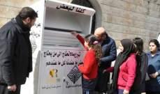 بلدية النبطية الفوقا اطلقت مشروعا انسانيا لمساعدة الفقراء