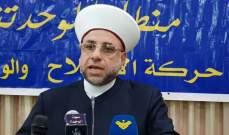عبد الرزاق:إنجازات المقاومة هي  لمصلحة كل اللبنانيين ولكل شعوب المنطقة