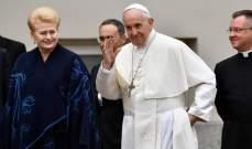 البابا فرنسيس يزور ليتوانيا المحطة الأولى من جولة في دول البلطيق