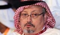 """صحيفة """"آي"""": السعوديون سيخرجون من أزمة مقتل خاشقجي لكن ذلك لن يتم من دون ثمن"""