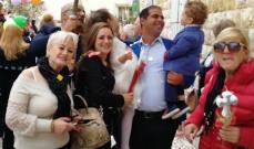 المسيحيون يحتفلون بعيدي الشعانين والفصح في مرجعيون