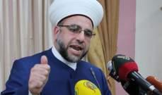 عبدالرزاق: الرئيس عون يمثل العروبة الحقيقية