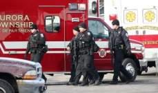 مقتل شخص على الأقل بإطلاق النار بولاية إلينوي الأميركية