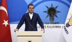 """وزير تركي: عملية """"غصن الزيتون"""" ترد بالشكل الأمثل على التهديدات الإرهابية"""