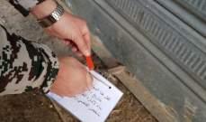 النشرة: إقفال محلين يديرهما سوريَين بصورة غير شرعية في خراج بلدة الخيام