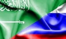 الدفاع السعودية: التعاون مع روسيا مهمّ من أجل السلام في الشرق الأوسط