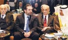 القبس: خلوة البخاري والعلولا والحريري وجعجع وجنبلاط سوم أمس أقلقت حزب الله
