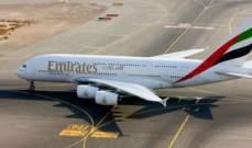 الهيئة العامة لطيران الإمارات: مقاتلات قطرية تهدد طائرة ركاب إماراتية في أجواء البحرين