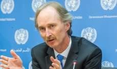 المبعوث الأممي إلى سوريا: الاجتماع مع المعلم كان بناء وسأزور دمشق بشكل منتظم