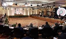 lbci:بيان القمة أنجز والبند المتعلق بالنازحين اتفق عليه بما يريده لبنان