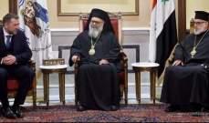 يازجي استقبل وفدا روسيا في دمشق