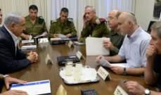 """""""الكابينيت"""" يمنح الضوء الأخضر للجيش الإسرائيلي للرد على الصواريخ من غزة"""