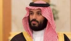 """""""صنداي تلغراف"""":آل سعود يجب أن يسألوا أنفسهم هل يجب بقاء المتهور محمد بن سلمان في السلطة؟"""