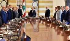 الأحرار: لعدم إضاعة مزيد من الوقت لإقرار الموازنة في مجلس النواب