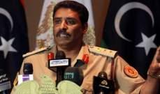 متحدث باسم الجيش الليبي أعلن انطلاق عملية عسكرية شاملة لتحرير مناطق الجنوب الغربي