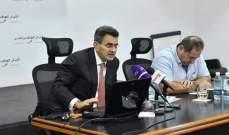 لجنة الدراسات في التيار الوطني الحر نظمت ندوة عن  الوضع الاقتصادي في لبنان