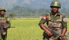 جيش ميانمار يعلن عن هجمات جديدة لمتمردين بوذيين في ولاية راخين