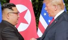 البيت الأبيض:ترامب تلقى خطابا من زعيم كوريا الشمالية متابعة لقمة سنغافورة