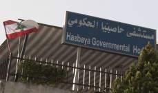 النشرة: نقل سوري إلى مستشفى حاصبيا بعد انهيار حائط إحدى الغرف في عمله