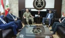 """قائد الجيش التقى وفدا من حزب """"الحوار الوطني"""" ومدير عام """"كهرباء زحلة"""""""