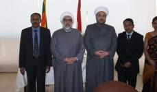 """وفد من """"تجمع العلماء المسلمين"""" زار سفارة سريلانكا معزياً"""