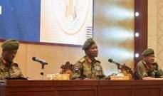 """المجلس العسكري في السودان يشيد بـ""""رافضي العصيان المدني"""""""