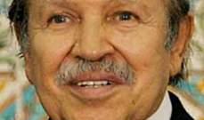 الحزب الحاكم بالجزائر يعلن ترشيح بوتفليقة لولاية خامسة